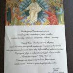 Podziękowania z hospicjum w Gdyni.
